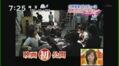 [TV] 20090908 Zoom in - Jin Akanishi BANDAGE preview (2m)[(001977)23-07-52]
