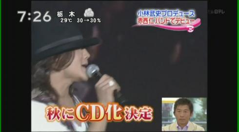 [TV] 20090908 Zoom in - Jin Akanishi BANDAGE preview (2m)[(002602)23-08-56]
