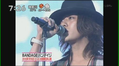 [TV] 20090908 Zoom in - Jin Akanishi BANDAGE preview (2m)[(003564)23-09-36]