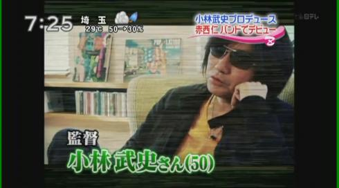 [TV] 20090908 Zoom in - Jin Akanishi BANDAGE preview (2m)[(001757)23-07-31]