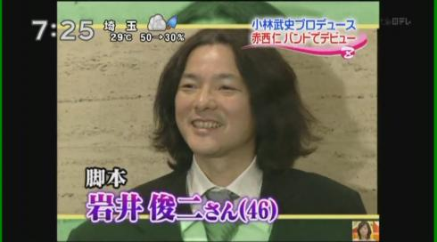 [TV] 20090908 Zoom in - Jin Akanishi BANDAGE preview (2m)[(001833)23-07-40]