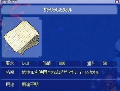 TS+繧ソ繧ェ繝ォ_convert_20110128120718
