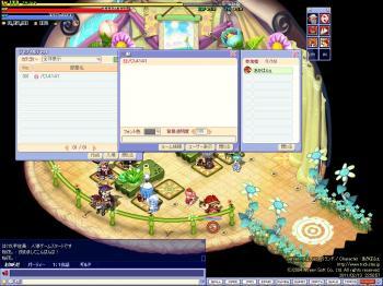 screenshot5956_convert_20110214183128.jpg