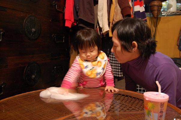 20091030_ふきふき1