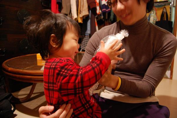 20091029_しおぶた2