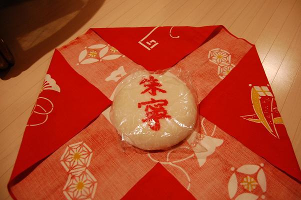 20091104_一升餅5