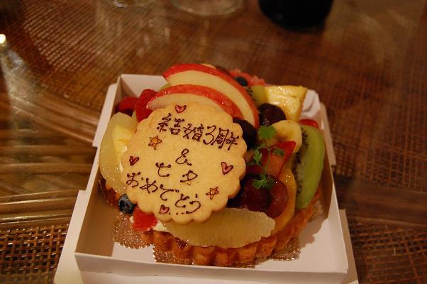 201100707_けっこん1