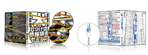 無料DVD01
