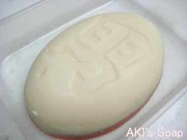 No.99 男前SOAP H21 12.31
