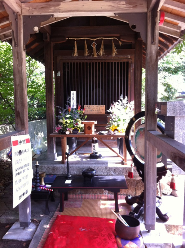 IMG_0121庚申塚の祠