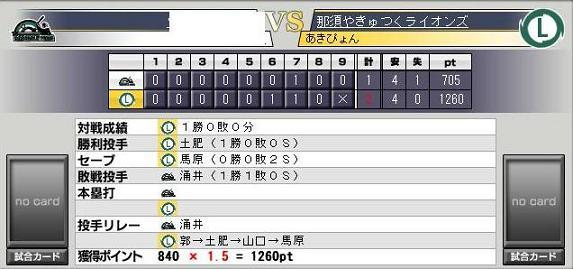 YTOscreen000.jpg