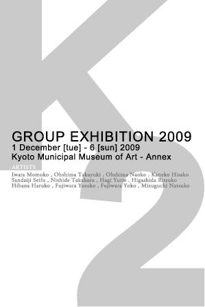 K2-内容
