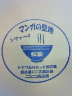 20091005151541