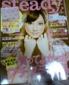 20091210201105.jpg