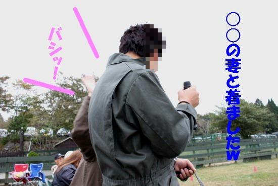 20091025_09.jpg