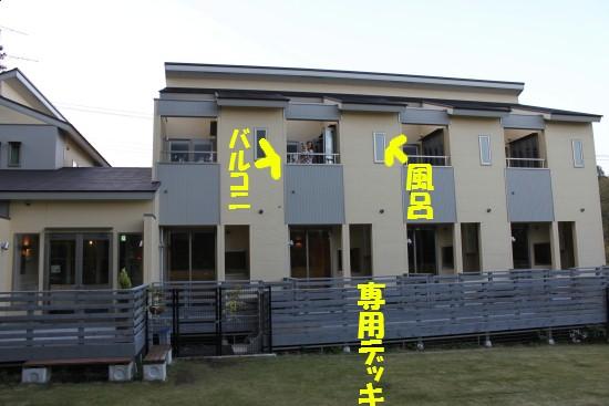 20091108_02.jpg