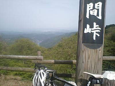20110515有馬峠.JPG