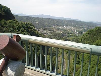 20110515浦山ダム2.JPG