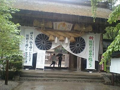 20110528本宮大社8.JPG