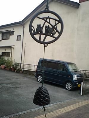20110802五日市風鈴2.JPG