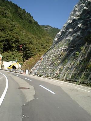 20110918松姫峠上まで行くぞ.JPG