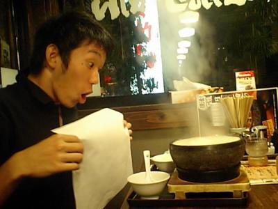 20111022石鍋ラーメン屋2.JPG