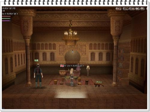 イスラムのお家