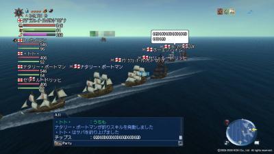 大海戦20091002