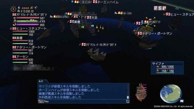 大海戦3日目大型対人