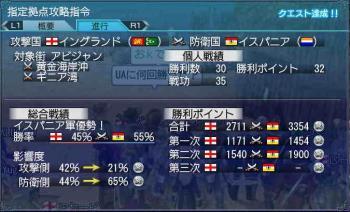 100309_戦功