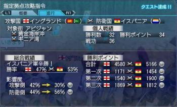 100409_戦功