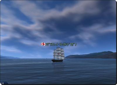 ブリテン島の空