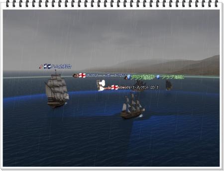 3人で海事上げ