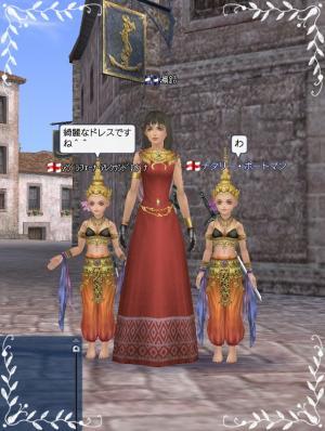 お姫様と踊り子たち