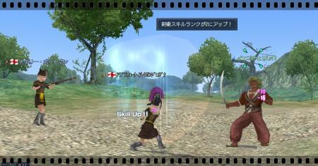 剣術スキルアップ20091030