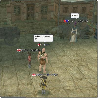 無事に勝利(?)20091107