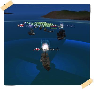 テルナーテ武装商船隊を襲う!