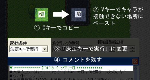 et_backup2.jpg