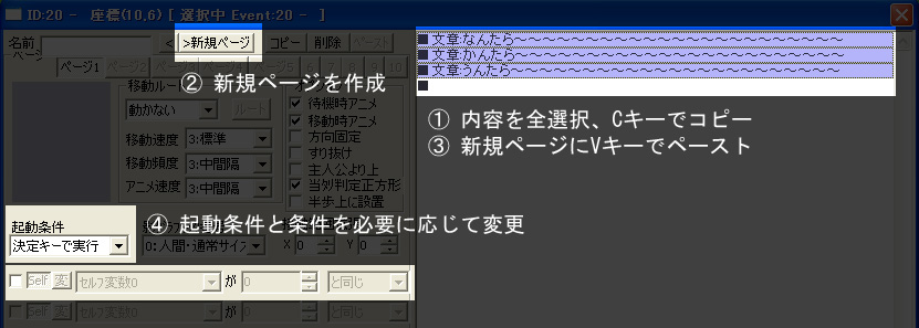 et_backup3.jpg