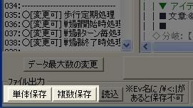 et_backup4.jpg