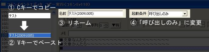 et_backup5.jpg