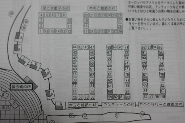 2011100705.jpg