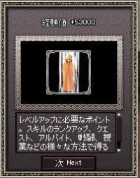 10081906