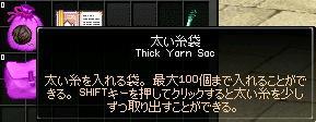 10082703.jpg