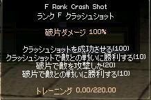 10091706.jpg