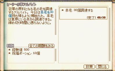 10091803.jpg