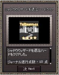10091804.jpg