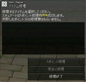 10091806.jpg