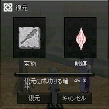 10092101.jpg