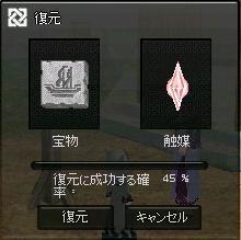 10092102.jpg